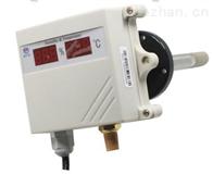 数显管道式温湿度变送器模拟量型