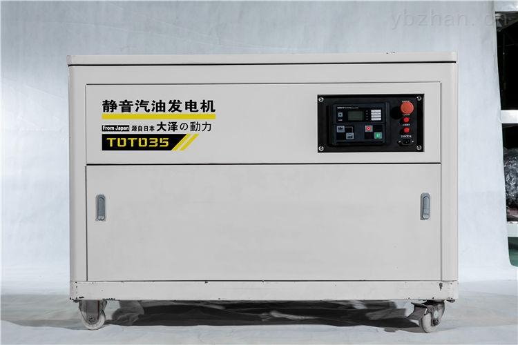 無人值守靜音汽油發電機25千瓦