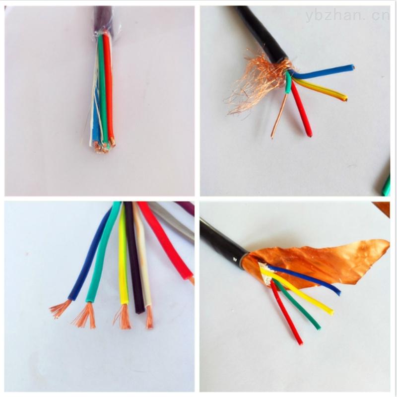 SYV75-2-1*16 多芯同轴电缆