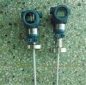 射频导纳液位变送器