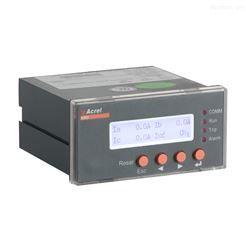 ARD2L-25/KJ供应安科瑞智能电动机保护器ARD2L-25/KJ