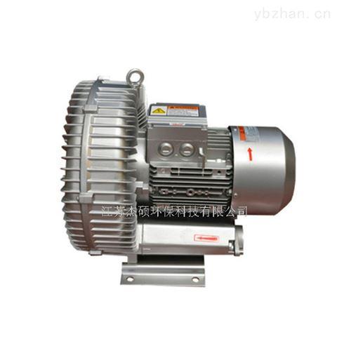 气流输送高压风机 环形高压鼓风机