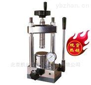 供应北京红外粉末压片机一体式实验室油压机