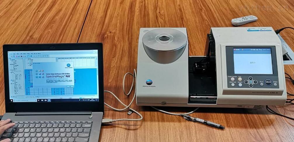 CM-5-美能達高精度臺式分光色差儀