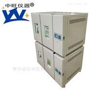 兩層組合式恒溫培養箱