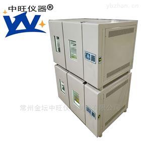 两层组合式恒温培养箱