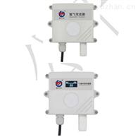 RS-NH3氨气变送器 模拟量型