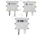 O3臭氧传感器485有毒气体检测仪