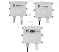 RS-O3臭氧气体传感器变送器 空气检测