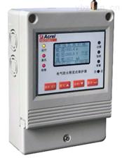 防火限电流保护器ascp
