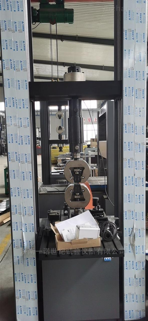 WDW-100微机控制钢支撑强度试验机生产厂家