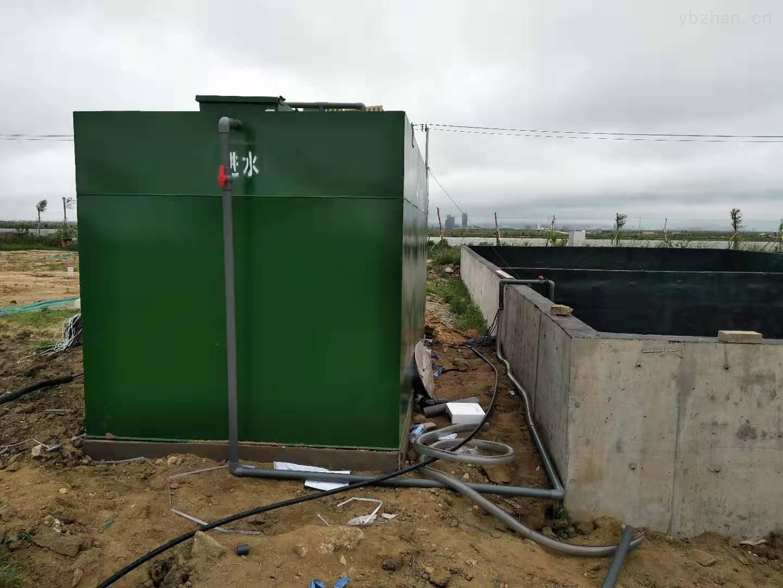 一體化實驗室污水處理設備庫存