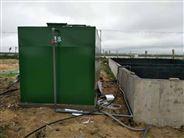 农村无动力污水处理设备方案