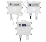 RS-CH2O甲烷浓度传感器变送器可燃性气体检测仪