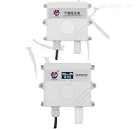 RS-CH2O建大仁科甲醛变送器传感器