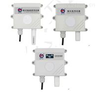 RS-H2S建大仁科硫化氢传感器浓度监测设备