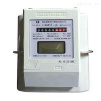 智能IC卡/射频卡燃气表