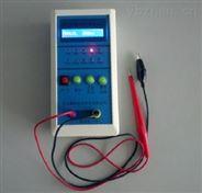 單項漏電保護測試儀