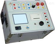 GCHGY全自动互感器特性综合测试仪