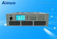 艾诺宽范围可编程直流电源AN53系列