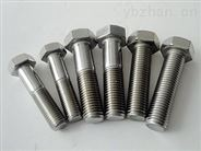 紧固件无损检测-高强螺栓磁粉检测机构
