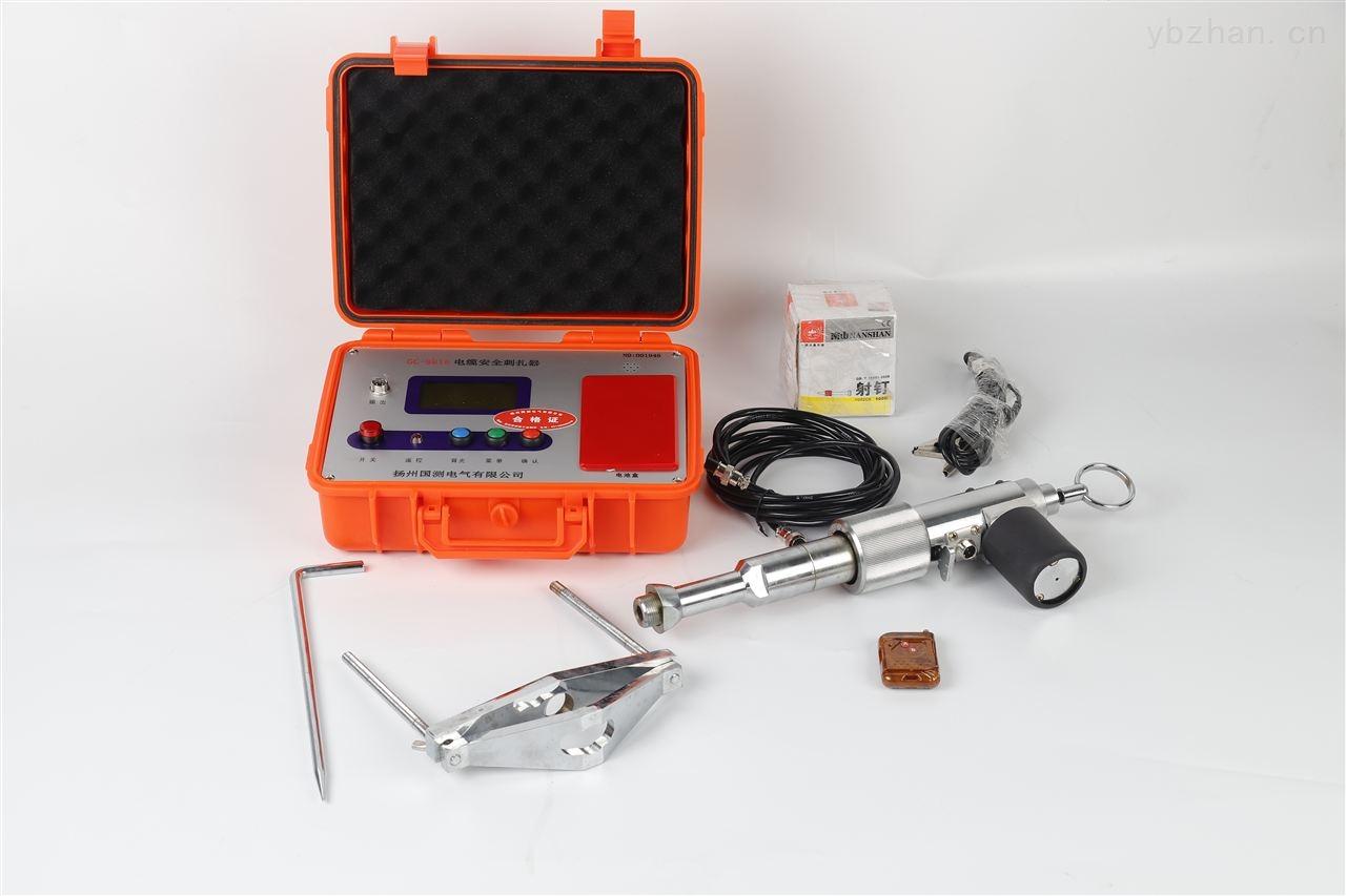 高壓電纜安全刺扎器廠家直銷