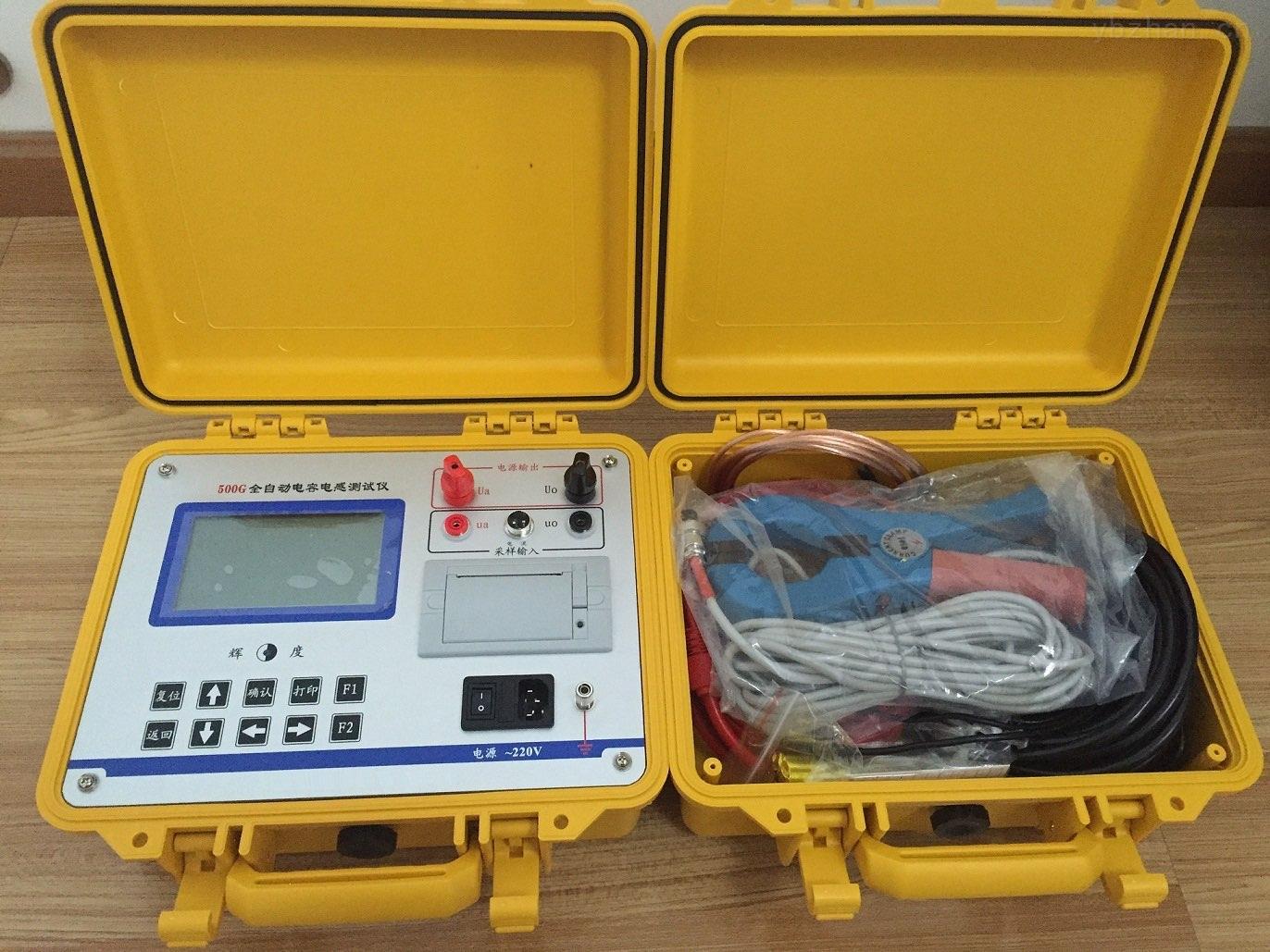 直销三相全自动电容电感测试仪