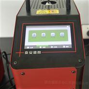 干体式温度校准器校准方法