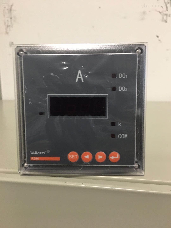 PZ96-AI-安科瑞PZ96-AI系列单相智能可编程电流表