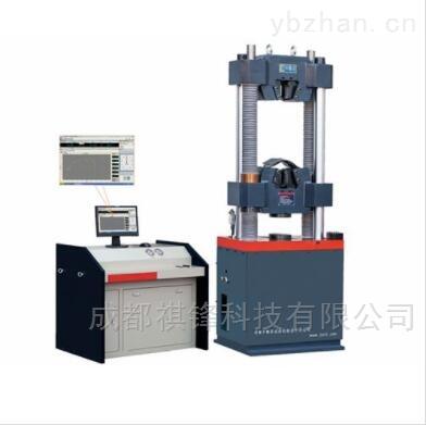 WAW-600D/1000D/2000D-成都微機控制電液伺服萬能試驗機