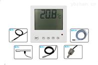 RA-WD液晶模拟量单温度变送器厂家