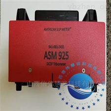ASM925+ASM825A地板摩擦系数测量装置套装
