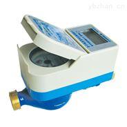 H801型IC卡预付费水表