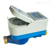 H801型IC卡预付费水表(射频卡)