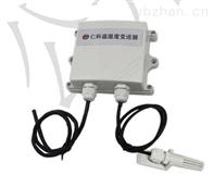 RS-WS-GPRS-2温湿度变送器厂家 485型王字壳温度传感器