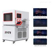 高標準觸摸式溫濕度檢定箱
