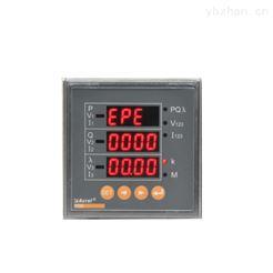 PZ80-E4安科瑞PZ80-E4系列智能多功能电表