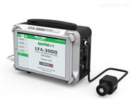 遠方LFA-3000光源頻閃測量儀LED照度計