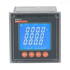 PZ96L-AV3安科瑞智能三相电压表PZ96L-AV3 可编程