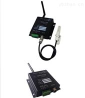 RS-WIFI-DWIFI单探头温湿度变送器