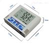 溫濕度記錄儀遠程溫度實時監測系統