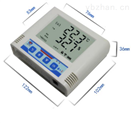 冷库温湿度传感器 无线温度变送器记录仪