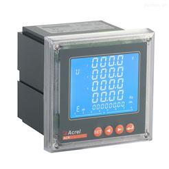 ACR220EL/C安科瑞 ACR220EL/C三相多功能电表 2路通讯