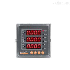 ACR220E安科瑞三相多功能网络电力仪表ACR220E
