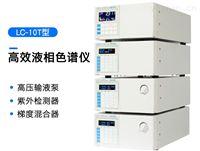 高效液相色谱仪LC-10T邻苯2.0