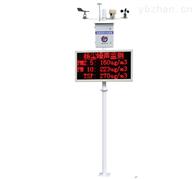 RS-ZSYC3-*扬尘监测系统工地噪声粉尘检测仪