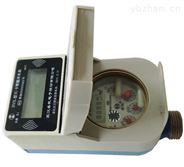 射频IC卡水表