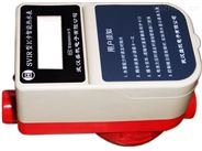 SVIL/R型碱性电池IC卡水表