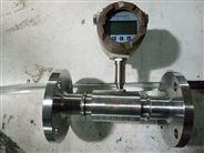 液體渦輪流量計原理