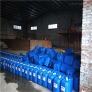 石家庄有机硅消泡剂厂商